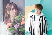 声優・内田真礼&内田雄馬、実姉弟がアニメ『MIX』兄妹役で出演「不思議な感じ…」