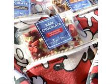 チョコ専門店「HI-CACAO」×「BONUM」のバレンタインギフト