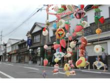 風情ある町並みを楽しむ、佐賀県「有田雛のやきものまつり」