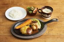 人気のニコパンもメニューに♩niko and...初のレストラン「ニコアンドキッチン」が横浜に4月OPEN!