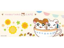 大好評の「ハム太郎カフェ」が大阪で期間限定オープン!