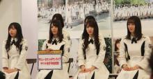 けやき坂46、3・27単独シングルデビュー決定 欅坂46と同じく「メチャカリ」タイアップ