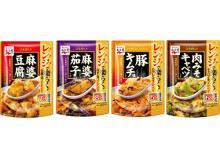 レンジでメイン料理が作れる永谷園の新商品が便利すぎる!
