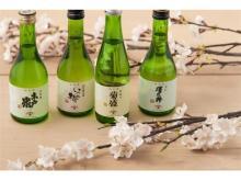 春を先取り!桜色アイテムで一足早いお花見気分を味わって