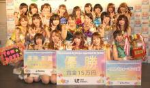 女子大生コピーダンス大会 日本一に東洋大学「Tomboys☆」冬の大会4連覇