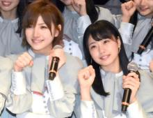 "STU48、""元同僚""指原莉乃に誓う「指原さんが後悔するようなグループに」"
