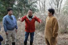 坂上忍、『どうぶつ王国』の建設地決定 土地・総工費1億円以上を自腹購入へ