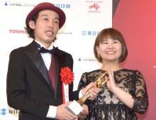 『カメ止め』上田監督、妻・ふくだ監督と同じ映画賞 「次はおれの番」妻の姿に誓った昨年