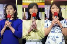 NHK、期待の若手女性アナウンサー 上原光紀・石橋亜紗・保里小百合