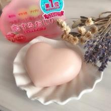 【恋するおしり】は効果絶大!648円でザラつき黒ずみも消えるとウワサのお尻専用石鹸を手に入れましょう