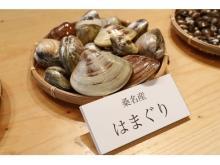 """通好みの味!三重県の名産""""はまぐり""""を東京で味わう"""