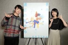 松本穂香、アニメ声優初挑戦 『きみと、波にのれたら』伊藤健太郎と主要キャスト担う