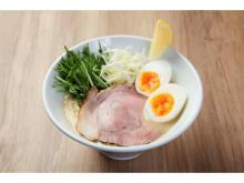 「KYOTO MISO RAMEN KAZU」で半熟玉子が1円に!