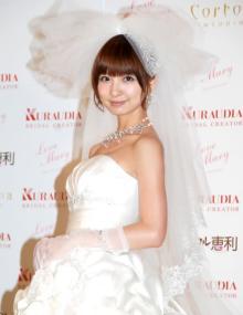 結婚の篠田麻里子「彼はとても優しい」 インスタでも笑顔で報告「一生一緒に」