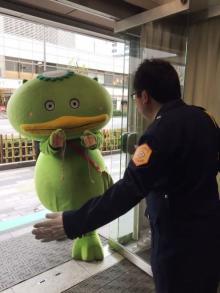 2018年ゆるキャラ王者・カパル、地元舞台『翔んで埼玉』を堪能 シュールな姿の写真も到着