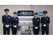 """昭和・平成を走り続けた地下鉄車両が""""自販機""""になって再出発!"""