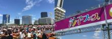 今年のGWは餃子ウィークに♩人気イベント「餃子フェス」東京、大阪、広島で初の同時開催が決定!