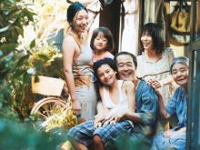 「アカデミー賞」直前、『万引き家族』『未来のミライ』現地で高評価