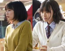 森七菜、『東京喰種』チームに「参加できて幸せ」 木竜麻生と共に続編映画への新規参戦決定