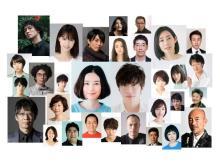 西野七瀬、日テレ2期連ドラ『あなたの番です』出演「素敵な作品を作りたい」【新キャスト30人発表】