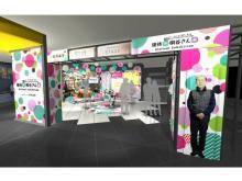 トークショーもアリ!渋谷ロフトで「優待の桐谷さん展」開催