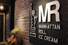 マンハッタンロールアイスクリーム、四国エリア初の愛媛松山店がOPEN!沖縄2号店もお目見え♡