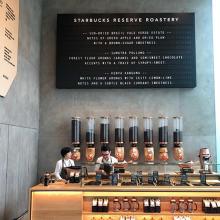 「スターバックス リザーブ ロースタリー 東京」がついに中目黒にオープン!店内の魅力をご紹介♡