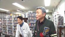 小倉智昭と神野美伽に密着取材!