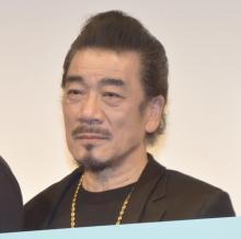 宇崎竜童、映画出演理由は「脳トレ」 役モデルの男性にヘッドロックで居酒屋に連れ込まれる