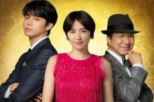 『コンフィデンスマンJP』映画公開翌日にSPドラマ放送 長澤まさみ「また違う一面をのぞけるかも」