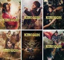 実写映画『キングダム』 迫力あるキャラ別ポスター画像が解禁