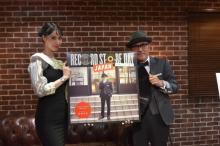 高橋幸宏&水原佑果に決定、RECORD STORE DAY アンバサダー & ミューズ「レコードの楽しみをもっと感じてほしい」