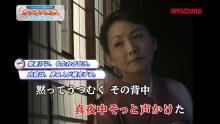"""前代未聞? 石川さゆりが歌う""""カラオケ映像あるある""""付きのMVを公開"""