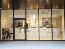 高輪ゲートウェイエリアの新おしゃれスポット♡「パンとエスプレッソと」の新店舗が本日オープン!