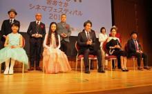 役所広司、大阪での表彰式に「アウトローじゃないと呼んでもらえないのかな」
