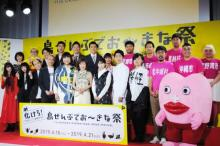 「第11回沖縄国際映画祭」概要発表 浅田美代子、松本穂香、元ぼくりり・たなから沖縄へ