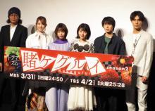 浜辺美波、ドラマ『賭ケグルイ』アイドルになりきり 乃木坂46・松村も太鼓判