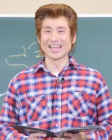 """なだぎ武「ショック」 『ビバヒル』""""ディラン""""訃報に沈痛"""