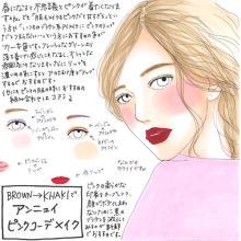 """春の「ピンクファッション×ピンクメイク」はちょっと古い?ピンク色の服をより魅力的に引き立たせる""""メイクの色合わせ""""を楽しむ♡"""