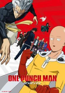 『ワンパンマン』第2期は4・2放送開始 EDはサイタマ役の古川慎