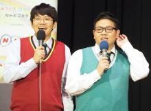 ミキ、NHK語学番組レギュラー「すっごく勇気が湧く番組」「こいつらでも…って」