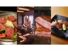 本物の神戸ビーフを堪能!神戸の名店が3日間限定で幕張に
