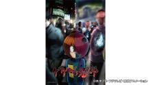 『ゲゲゲの鬼太郎』放送2年目突入!新章「地獄の四将編」がスタート