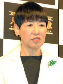 和田アキ子、デストロイヤーさん追悼「一緒にがんばった同志みたいな存在です」