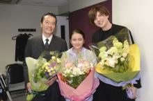 岡田結実、連ドラ初主演作クランクアップで大号泣「毎日頑張りました」