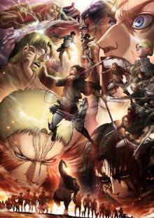 『進撃の巨人』3期Part2のメインビジュアル公開 人類と巨人の生き残りを賭けた戦い