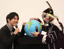 ゴー☆ジャス、プリキュアネタ連発 梶裕貴も地球儀持ってお手伝い