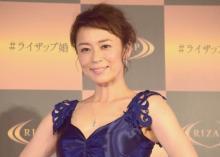 佐藤仁美『ひよっこ2』劇中でもダイエット成功 昨年に驚異の減量
