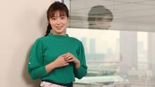 『めざましテレビ』お天気キャスター阿部華也子の月イチ連載「空が好き」9