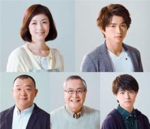 内田理央主演ドラマ追加キャスト決定 高岡早紀、白洲迅ら出演